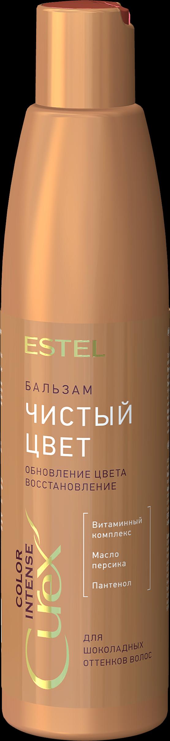 ESTEL PROFESSIONAL Бальзам оттеночный для волос, обновление цвета для коричневых оттенков / Curex Color Intense 250 мл