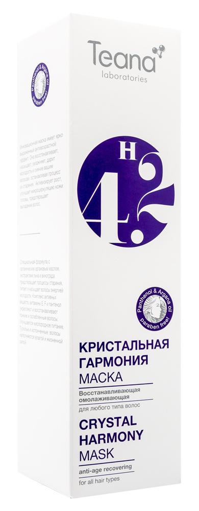 TEANA Крем-маска восстанавливающая омолаживающая с аргановым маслом, витамином Е и пантенолом для любого типа волос Кристальная гармония 250 мл