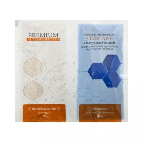 PREMIUM Маска суперальгинатная Stop Age с гиалуроновой кислотой / Jet Cosmetics, матрица 20г+гель 60мл