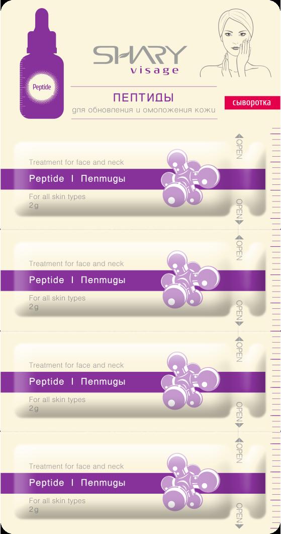 SHARY Сыворотка Пептиды для обновления и омоложения кожи / SHARY 2г х 4 шт