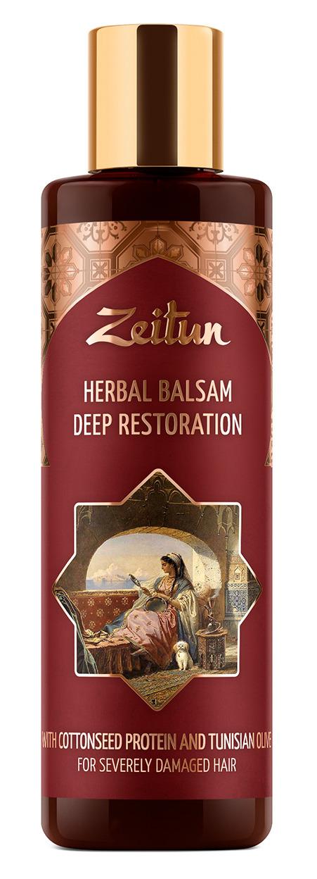 Купить ZEITUN Фито-бальзам глубоко восстанавливающий для сильно поврежденных волос 200 мл