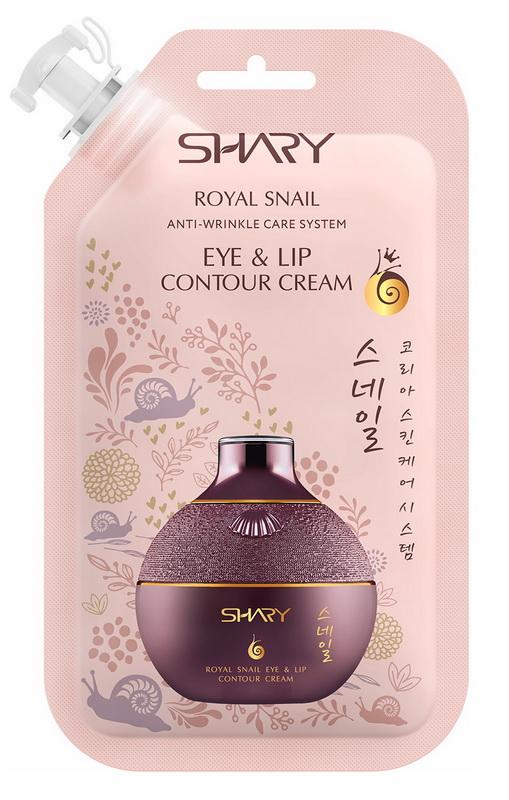 SHARY Крем для кожи вокруг глаз и губ для всех типов кожи Королевская улитка / Shary 20 мл