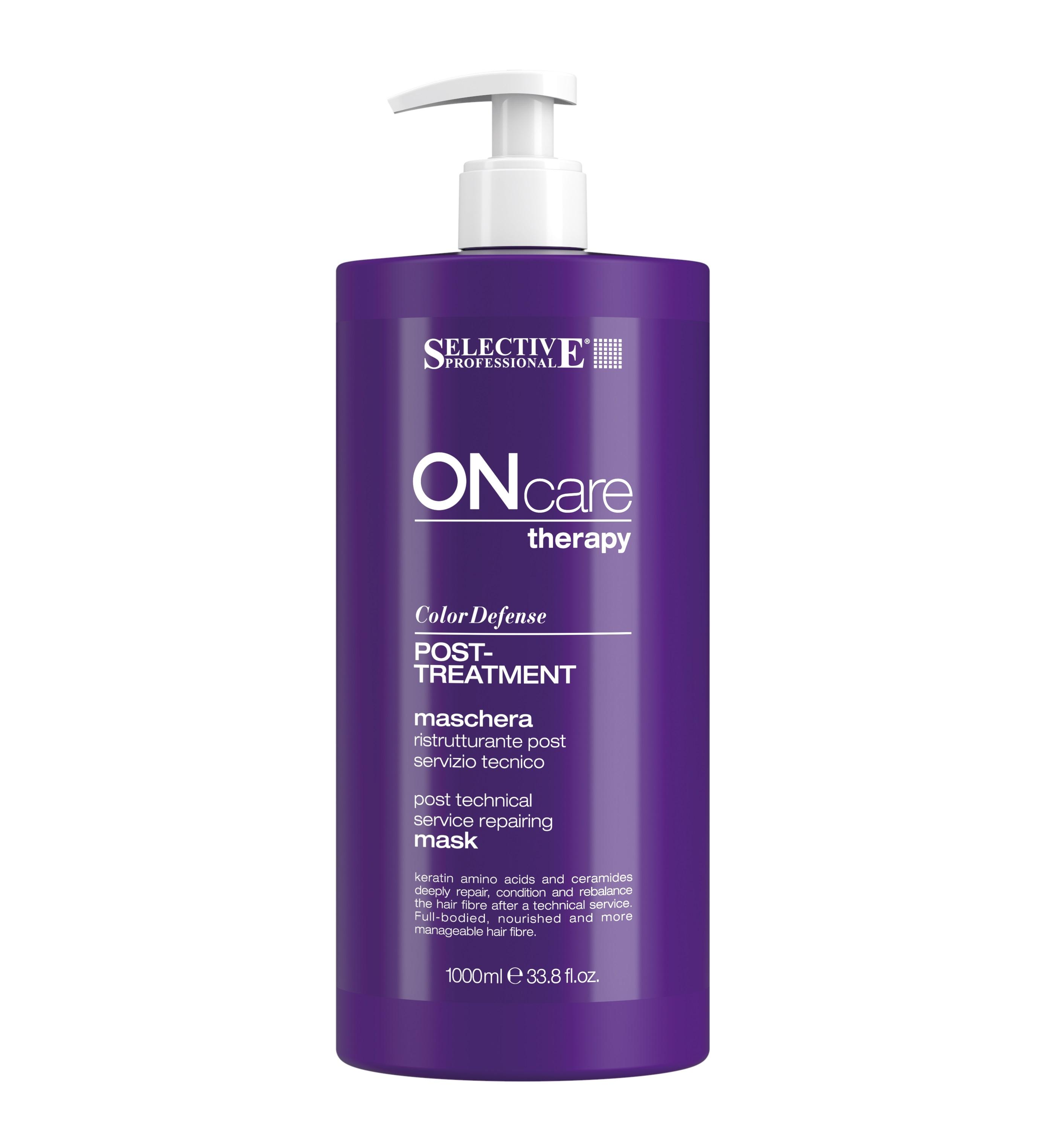 Купить SELECTIVE PROFESSIONAL Маска восстанавливающая после химической обработки для волос / ONC Color Defense POST-TREATMENT 1000 мл