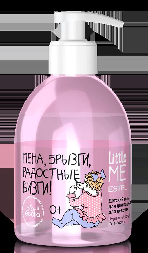 Купить ESTEL PROFESSIONAL Гель детский для подмывания для девочек / LITTLE ME 275 мл