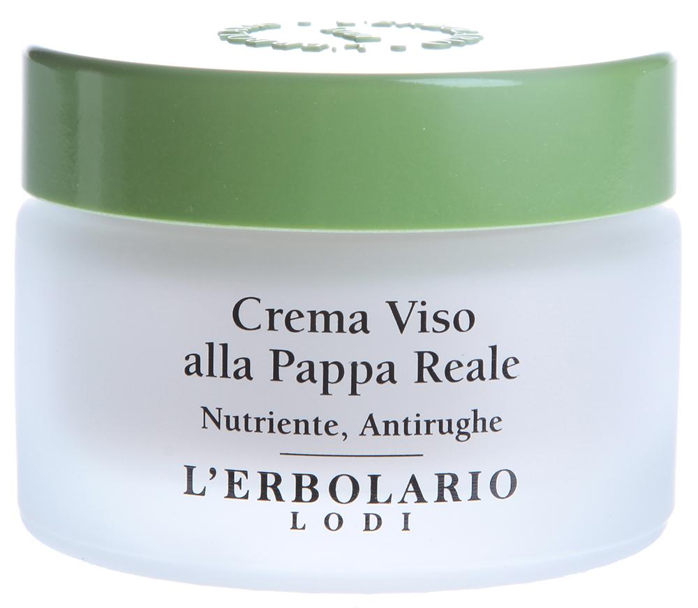 LERBOLARIO Крем для лица с маточным молочком 50 мл