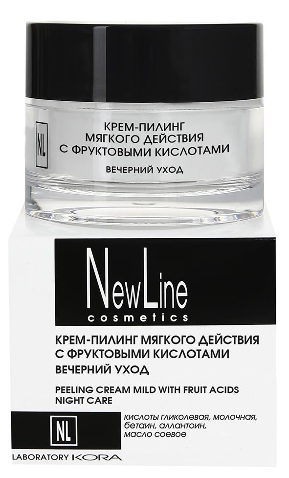 NEW LINE PROFESSIONAL Крем-пилинг мягкого действия с фруктовыми кислотами 50мл