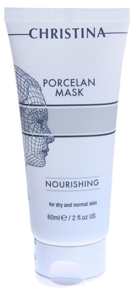 CHRISTINA Маска питательная для сухой и нормальной кожи Порцелан / Nourishing Porcelan Mask 60млМаски<br>Действие: Маска приятной кремообразной консистенции с высоким содержанием биологически активных компонентов, легко усваиваемых кожей (масла календулы, мимозы, розы, оливковое). Активизирует клеточные процессы, нормализует обмен веществ, улучшает циркуляцию крови в дерме, регулирует проницаемость тканей, разглаживает мелкие морщинки и повышает эластичность кожи. Маска обладает выраженным омолаживающим и восстанавливающим эффектами, придает коже упругость и гладкость, сравнимую с фарфором. Состав: Деионизированная вода, диоксид титана, изопропил пальмитат, каолин, глицерин, глицерил стеарат, цетиловый спирт, минеральное масло, триглицериды каприловой/каприковой кислот, пропилен гликоль, оливковое масло, сквален, Peg-40 стеарат, сорбитан стеарат, имидазолидин мочевина, оксид цинка, метилпарабен, пропилпарабен, масло календулы, масло мимозы, масло шиповника, 2-бромо-2-нитропропан-1,3 диол. Применение: Применять 1-2 раза в неделю: маска наносится на очищенное лицо и смывается через 10-15 минут теплой водой.<br><br>Объем: 60