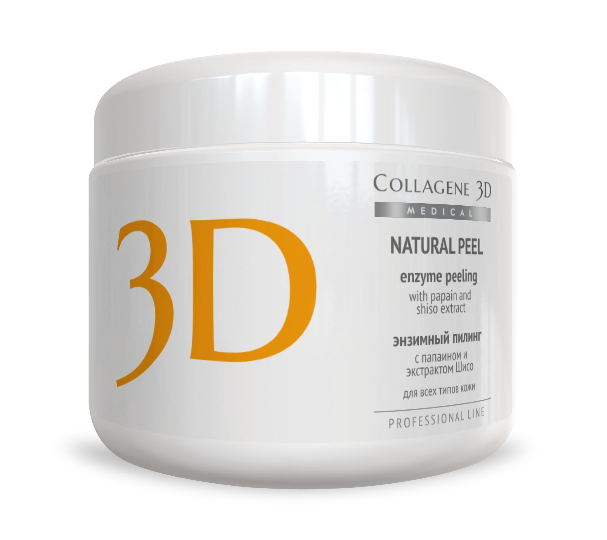 MEDICAL COLLAGENE 3D Пилинг с папаином и экстрактом шисо Natural Peel 150гПилинги<br>Рекомендуется для чувствительной кожи с веснушками или с признаками гиперпигментации. Каолин адсорбирует кожное сало, мягко отшелушивает, является природным антисептиком. Протеолитический фермент папаин способствует эффективной эксфолиации рогового слоя эпидермиса, запускает процессы обновления, удаляет веснушки, улучшает цвет и выравнивает микрорельеф кожи. Экстракт шисо охлаждает и успокаивает, снижает выработку меланина и предотвращает процесс гиперпигментации. Активные ингредиенты: каолин, папаин, экстракт шисо. Способ применения: взять необходимое количество пилинга (5-10 г), поместить в емкость и развести теплой водой до образования кремообразной массы. Нанести кисточкой на предварительно очищенную и обработанную тоником кожу лица, шеи и область декольте. Поверх пилинга положить влажную теплую салфетку или полиэтиленовую маску, сверху лучше укрыть полотенцем. Для правильной работы ферментов необходимо поддерживать влажную и теплую среду. Через 10-15 минут тщательно смыть теплой водой, затем просушить кожу.<br><br>Вид средства для лица: Природные