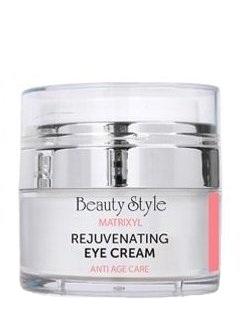 Купить BEAUTY STYLE Крем с матриксилом с омолаживающим эффектом для кожи вокруг глаз 15 мл