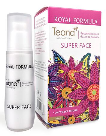 TEANA База выравнивающая под макияж / SUPER FACE ROYAL FORMULA 30 мл