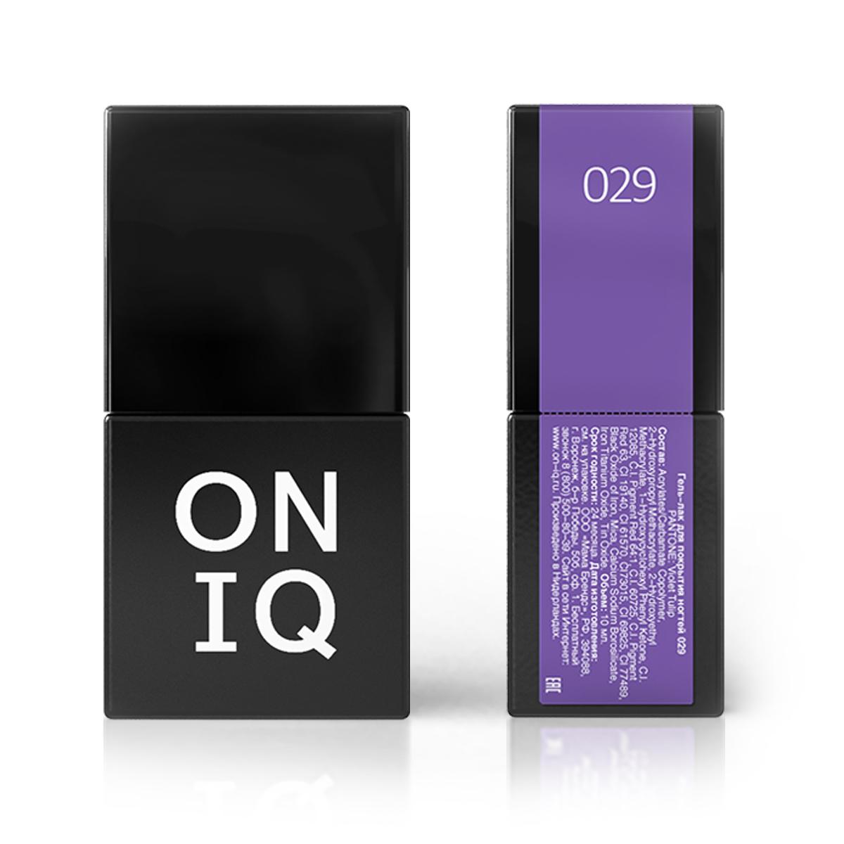 ONIQ Гель-лак для покрытия ногтей, Pantone: Violet tulip, 10 мл