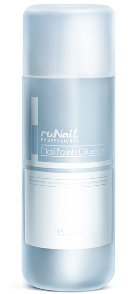 RuNail Жидкость для разбавления лака для ногтей 150 мл