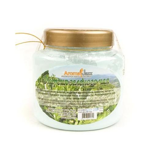 """AROMA JAZZ Маска альгинатная антикуперозная для лица """"Энергия зеленого чая"""" 700мл~"""