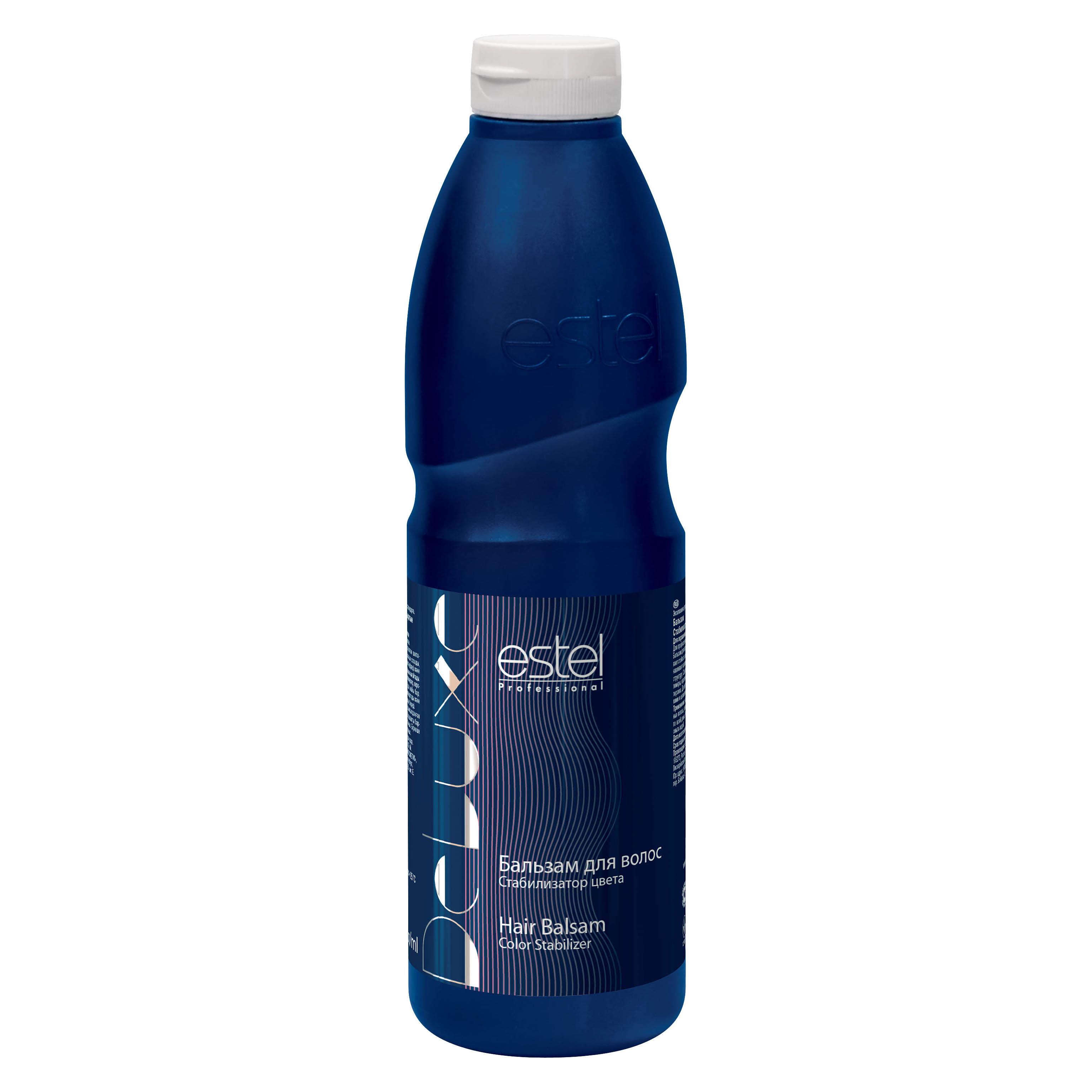 ESTEL PROFESSIONAL Бальзам стабилизатор цвета / De Luxe 1000 мл