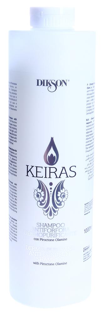 DIKSON Шампунь себобалансирующий против перхоти / SHAMPOO ANTIFORFORA DERMOPURIFICANTE KEIRAS 1000мл dikson шампунь себобалансирующий против перхоти shampoo antiforfora dermopurificante keiras 250мл
