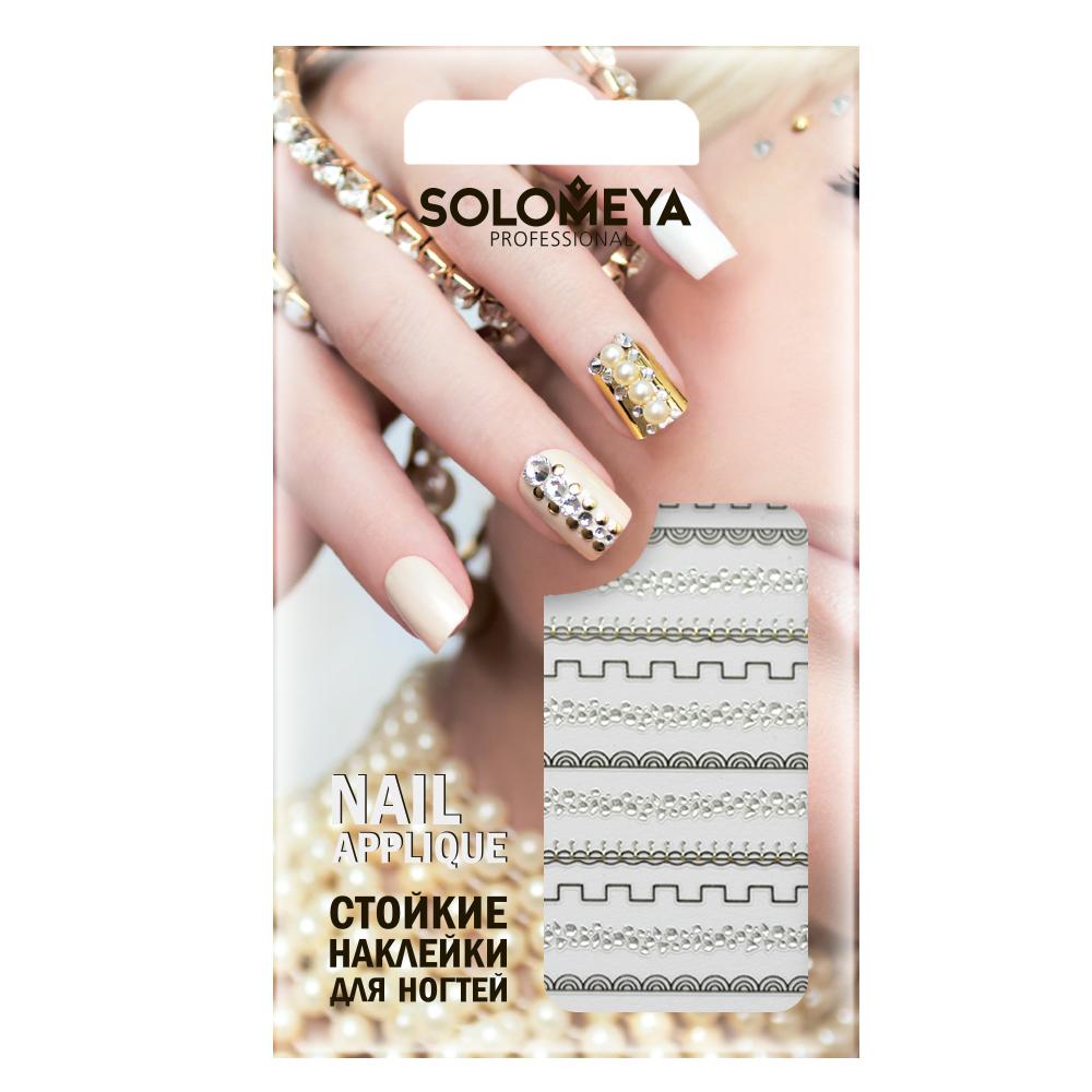 SOLOMEYA Наклейки для дизайна ногтей Акценты / Accents