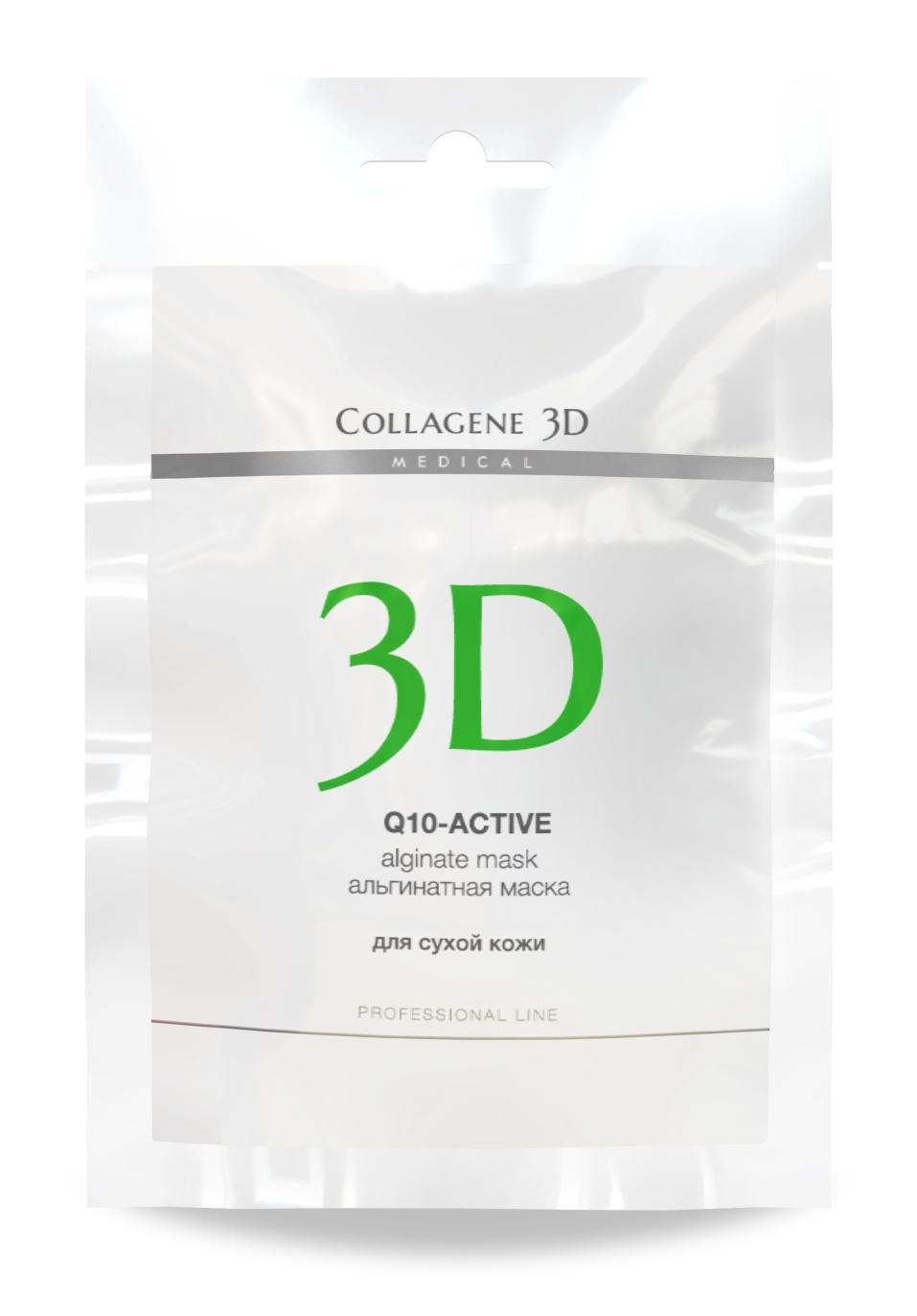 MEDICAL COLLAGENE 3D Маска альгинатная с маслом арганы и коэнзимом Q10 для лица и тела / Q10-active 30 г