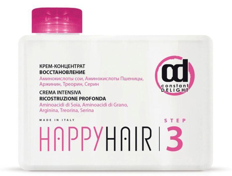 Купить CONSTANT DELIGHT Крем-концентрат Счастье для волос, шаг 3 / Happy Hair 250 мл