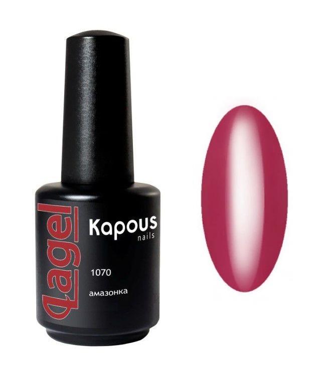 KAPOUS Гель-лак для ногтей, амазонка / Lagel 15 мл