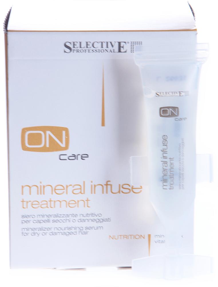 SELECTIVE PROFESSIONAL Сыворотка питательная с минералами для сухих и поврежденных волос / ON CARE NUTRITION 10*10мл