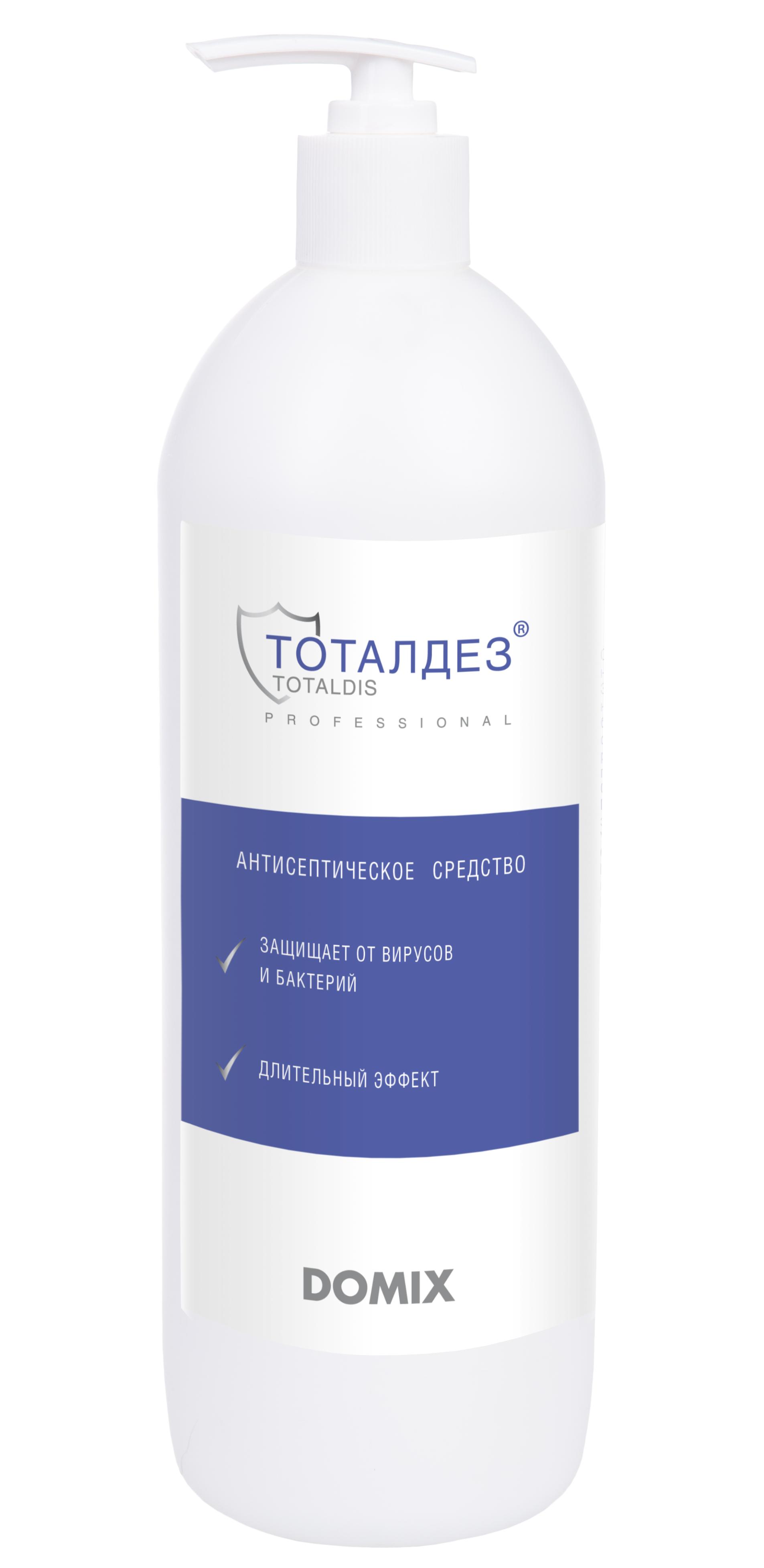 DOMIX GREEN PROFESSIONAL Средство антисептическое Тоталдез, изопропиловый спирт + производные гуанидина 1000 мл