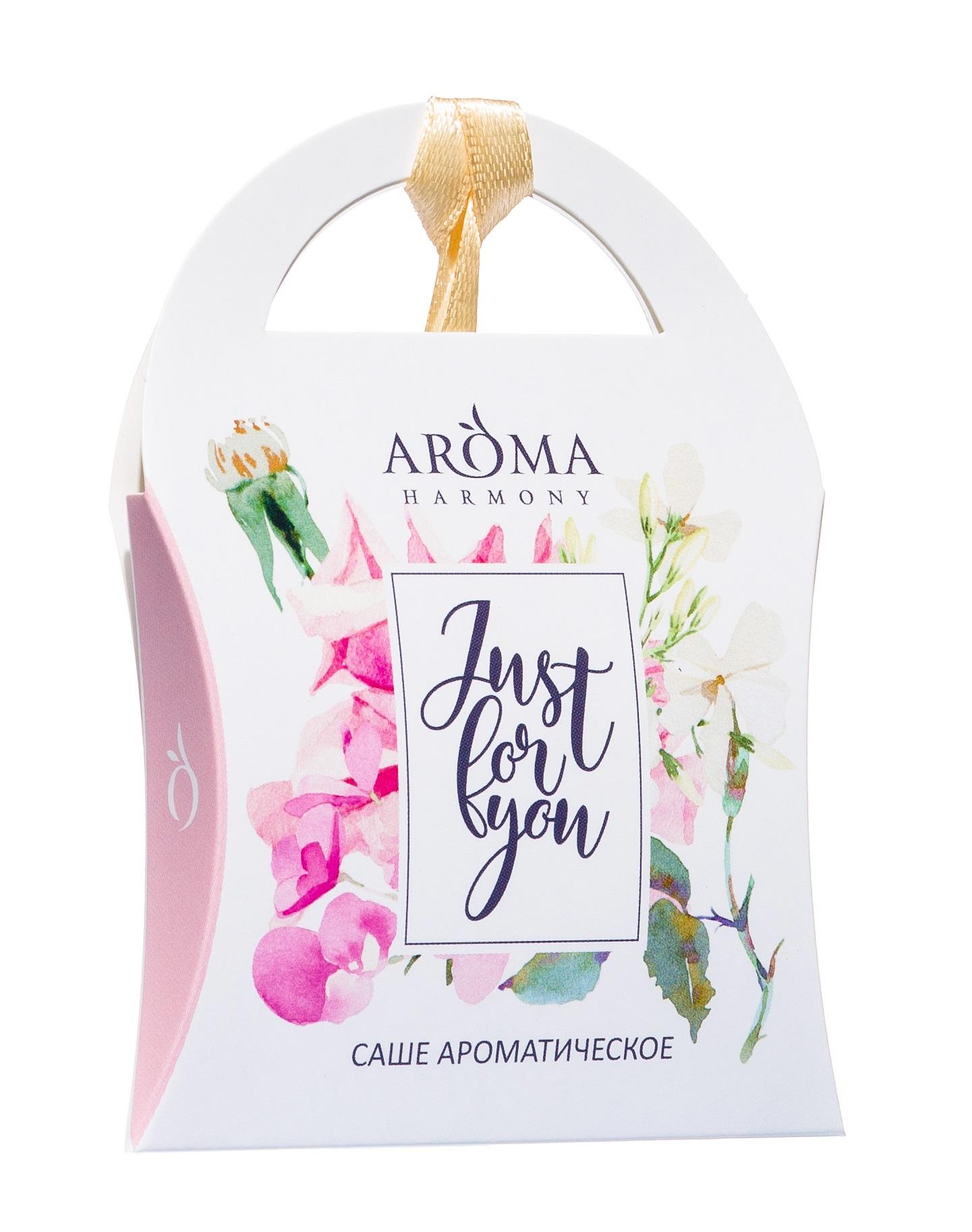 Купить AROMA HARMONY Саше ароматизированное Романтическое настроение / Just for You 10 г
