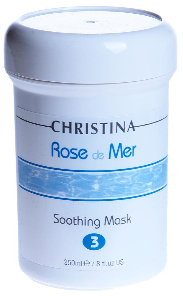 CHRISTINA ����� ������������� (��� 3) / Soothing Mask ROSE DE MER 250��