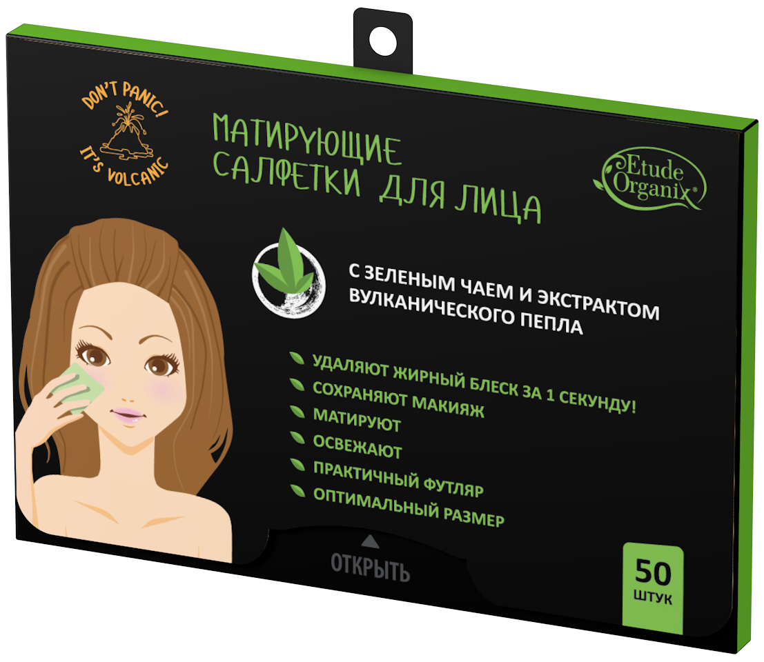 ETUDE ORGANIX Салфетки матирующие  зеленым чаем  экстрактом вулканического пепла для лица /   15