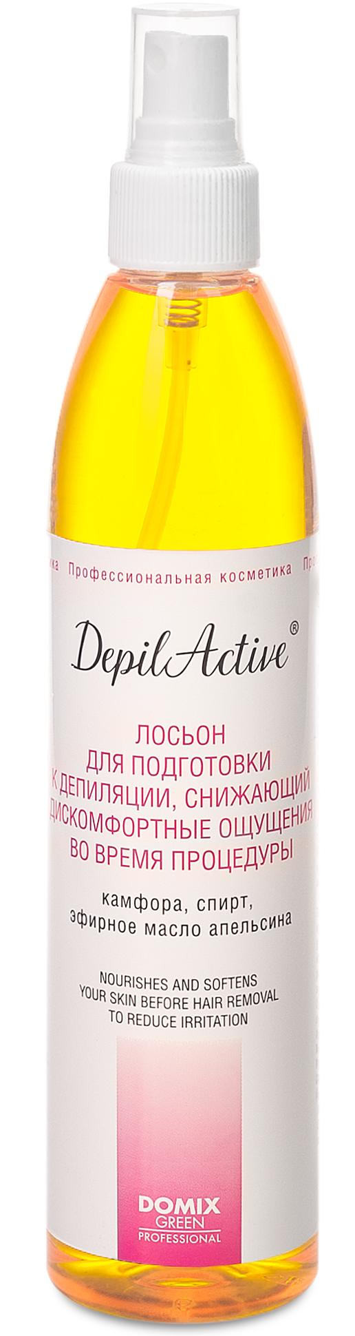 DOMIX Лосьон для подготовки к депиляции, снижающий дискомфортные ощущения во время процедуры / Depil Active 320 мл