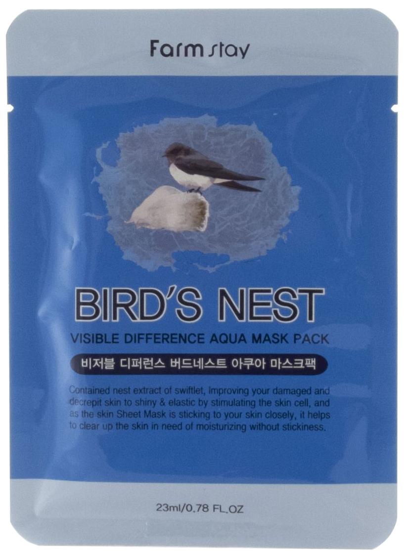FARMSTAY Маска тканевая увлажняющая с экстрактом ласточкиного гнезда для лица / VISIBLE DIFFERENCE MASK 23 мл