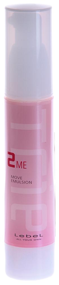 LEBEL Эмульсия для волос / Trie Move Emulsion 2 50грСыворотки<br>Эмульсия для укладки для укладки тонких и мягких волос. Имеет степень фиксации 2 (слабая фиксация). Позволяет создать легкую текстуру, не склеивает и не утяжеляет волосы, сохраняя их естественную мягкость. Подходит для моделирования и выделения прядей, подчеркивания завитка на вьющихся волосах. Эмульсия обладает увлажняющим эффектом, придает волосам дополнительную эластичность, гладкость и блеск. Имеет UV защиту волос от солнечного излучения с фактором SPF 10. Обладает приятным, успокаивающим ароматом. В результате использования эмульсии волосы становятся более послушными и блестящими, приобретают защиту от внешних экстремальных факторов.&amp;nbsp; Способ применения: Небольшое количество эмульсии нанести перед укладкой на подсушенные волосы или на сухие волосы в качестве завершающего этапа. Начиная с кончиков распределить по длине. Для волос средней длины обычно достаточно два нажатия на дозатор. В случае необходимости, эмульсия легко смывается.<br><br>Вид средства для волос: Увлажняющий