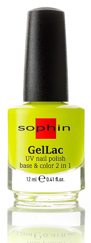 """SOPHIN Гель-лак для ногтей УФ 2 в 1 """"База+цвет"""" без использования УФ лампы, яркий желтый неоновый 12мл"""