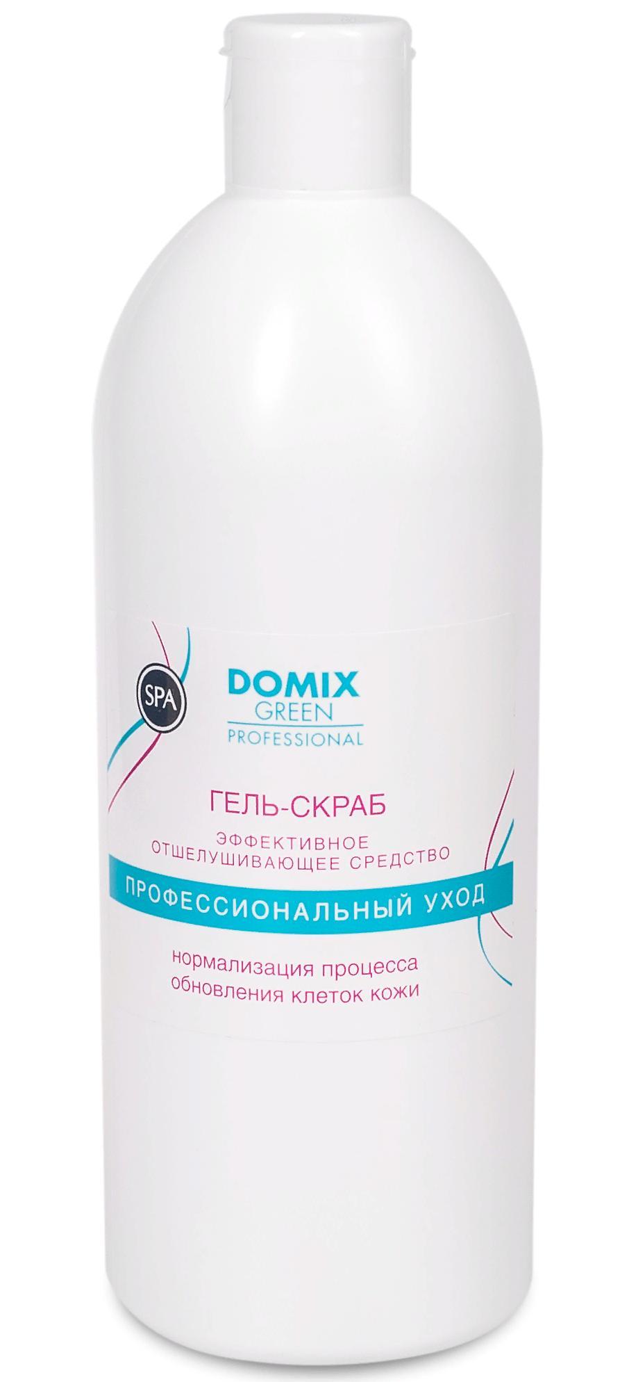 DOMIX Гель-скраб с серебром / DGP 500 мл