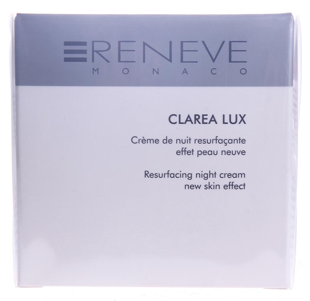 RENEVE Крем ночной обновляющий / Clarea Lux 50мл