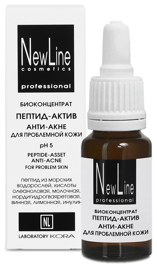 NEW LINE PROFESSIONAL Биоконцентрат пептид-актив анти-акне для проблемной кожи 15мл