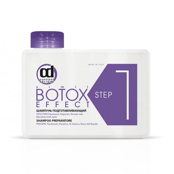 Купить CONSTANT DELIGHT Шампунь подготавливающий для волос / Botox 250 мл