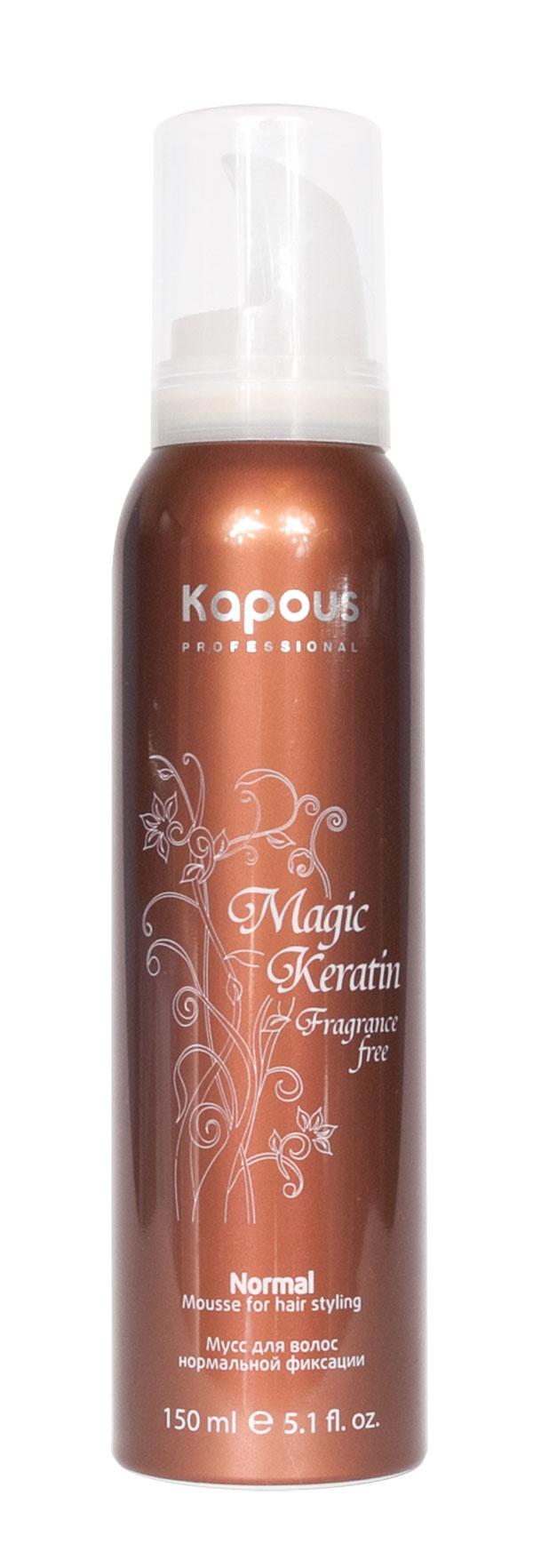 KAPOUS Мусс для укладки волос нормальной фиксации с кератином / Magic Keratin 150млМуссы<br>Мусс для волос нормальной фиксации предназначен для всех типов волос. Фиксируя объем, делает любую прическу естественной, обеспечивает длительный результат. Входящий в состав кератин питает волосы, делает их эластичными и гладкими, придает дополнительный блеск, защищает волосы от воздействия горячего фена и солнечных лучей. Способ применения: перед использованием баллон хорошо встряхнуть в течении 10-15 секунд! Направив баллон вниз, выдавить необходимое количество мусса и равномерно распределить по волосам. Высушить привычным способом.<br>