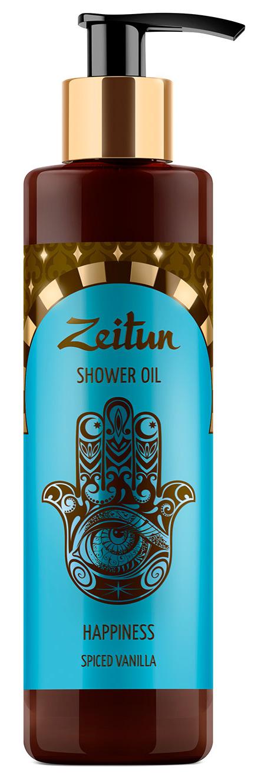 ZEITUN Масло для душа Счастье, с ароматом пряной ванили 250 мл
