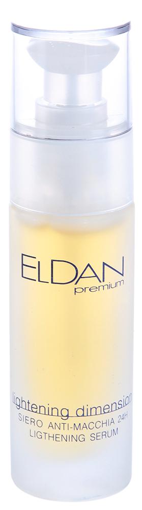 ELDAN Сыворотка отбеливающая / PREMIUM 30млСыворотки<br>Тип кожи: пигментированная, нормальная Действие: Сыворотка применяется для усиления эффекта осветления при процедуре отбеливания кожи. Способствует постепенному и прогрессирующему уменьшению пигментации, выравниванию цвета лица, осветлению лентиго и веснушек. Регулярное и постоянное использование сыворотки гарантирует общий отбеливающий уход, восстанавливая поврежденную солнцем кожу и предотвращая преждевременное старение. Сыворотка обладает хорошим увлажняющим эффектом, укрепляет коллагеновый каркас, борется со свободными радикалами, укрепляет иммунитет кожи. Для получения большего эффекта сыворотку следует применять регулярно в сочетании с другими осветляющими средствами. Активные ингредиенты: Экстракт корня тутовой ягоды, огуречный экстракт, лимонный экстракт, экстракт толокнянки, мочевина, аскорбилфосфат магния. Способ применения: Наносить сыворотку лёгкими массажными движениями на лицо и шею после очищения и тонизации. Используется в процедурах: Уход anti age после 40 лет Осветление кожи и профилактика пигментных пятен<br><br>Назначение: Пигментация