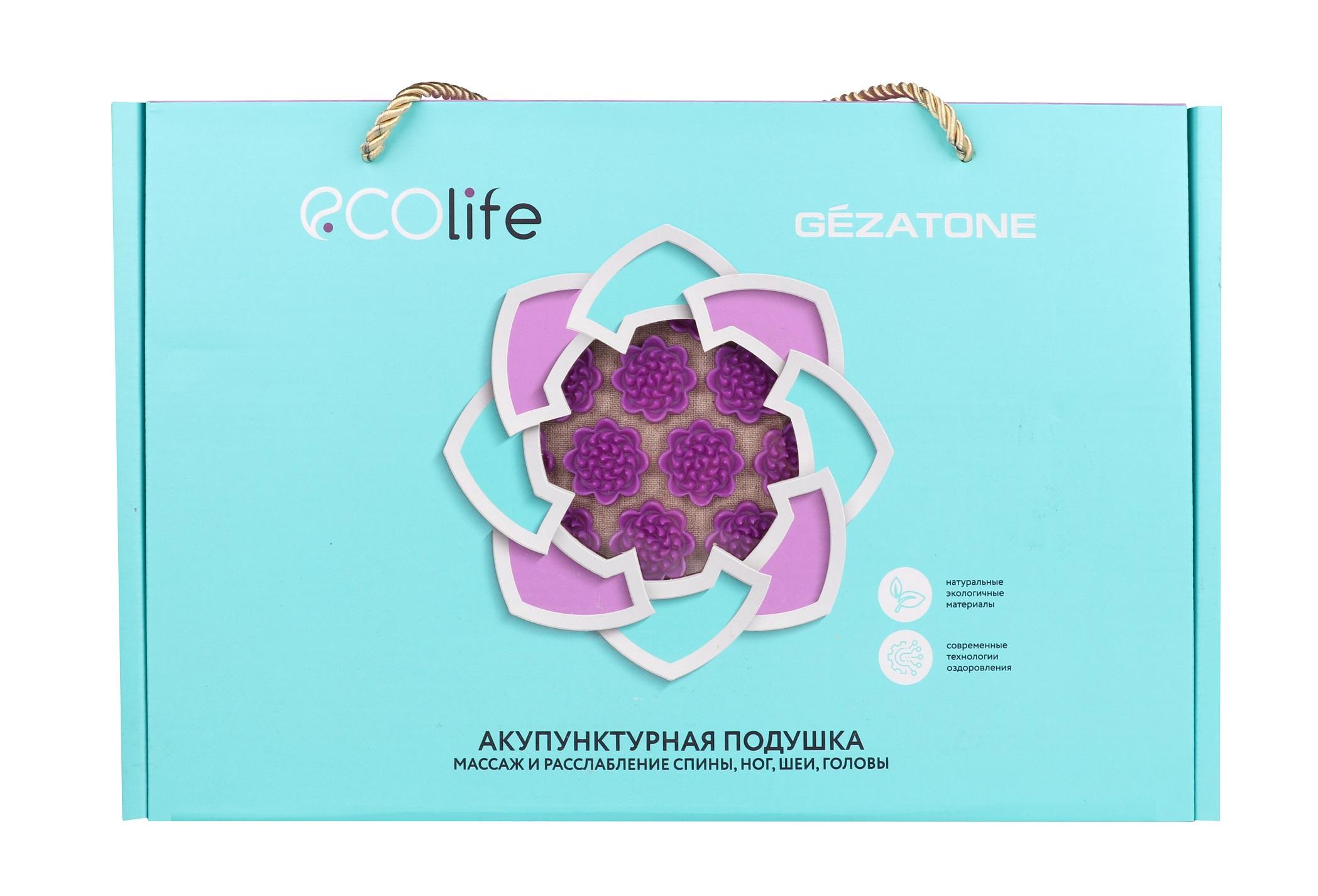 Купить GEZATONE Подушка массажная акупунктурная, фиолетовая EcoLife Gezatone 45 х 34 см