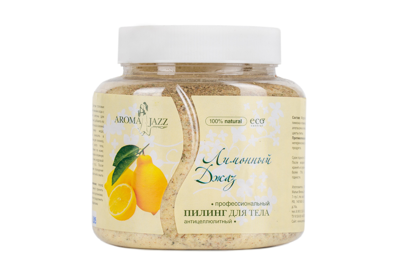 AROMA JAZZ Пилинг для тела антицеллюлитный Лимонный джаз 700млСкрабы<br>Профессиональный сухой пилинг для тела. Антицеллюлитное действие. Регулирует жировой обмен, очищает, дезинфицирует и тонизирует кожу. Входящие в состав пилинга ингредиенты улучшают микроциркуляцию в эпидермисе и стимулируют вывод шлаков и токсинов. Обладает антисептическим, антицеллюлитным, тонизирующим и отбеливающим свойствами. Активные ингредиенты: абразивная йодировано-минеральная соль, насыщенная экстрактом лимона и ламинарии, эфирное масло апельсина и лимона, кукурузная мука, цветы липы. Способ применения: две-три столовых ложки пилинга смешать с двумя столовыми ложками сметаны, добавить несколько капель эфирного масла (можно добавить одну чайную ложку меда). Свежеприготовленную смесь нанести на распаренную влажную кожу (после принятия сауны, бани, кедровой бочки и т.д.) рукавичками для пилинга. Провести легкий массаж всего тела в течение 5-7 минут, равномерно распределяя пилинг по поверхности кожи. После проведения пилинга возможно посещение парной в течение 3-5 минут, затем без помощи мыла смыть состав. Противопоказания: аллергическая реакция на составляющие компоненты.<br><br>Объем: 700 мл<br>Назначение: Целлюлит