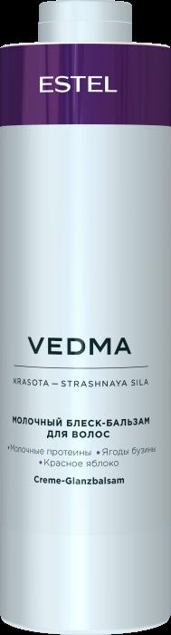 ESTEL PROFESSIONAL Бальзам-блеск молочный для волос / VEDMA 1000 мл