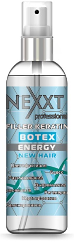 NEXXT professional Филлер кератин-ботекс / FILLER KERATIN-BOTEX 100мл от Галерея Косметики