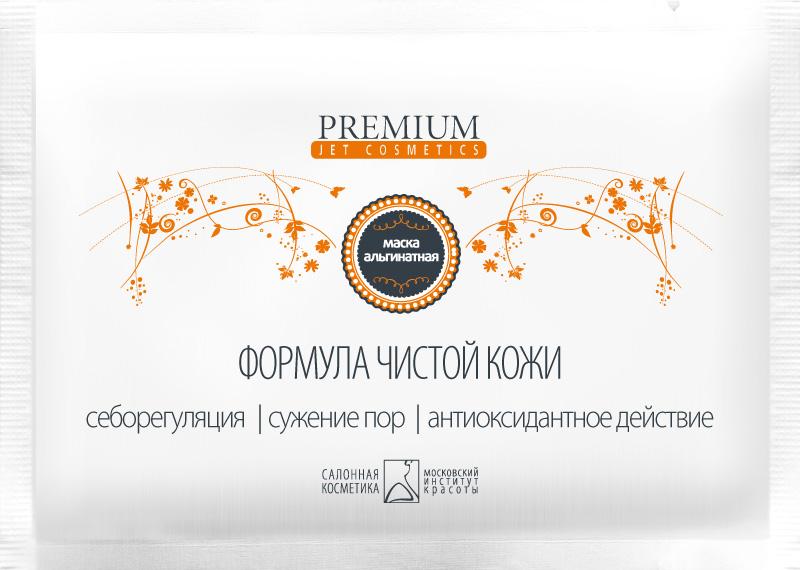 PREMIUM Маска альгинатная Формула чистой кожи / Jet cosmetics 25грМаски<br>Предназначается для бережного и тщательного очищения проблемной кожи лица. Пластифицирующая маска оказывает профилактическое, защитное и себостатическое действие. В маску введены компоненты, способные регулировать темп и уровень сальной секреции, сужать поры. Обладает успокаивающим и восстанавливающим действием. Активные ингредиенты: экстракт морских водорослей, сера очищенная, хлоргексидин, маисовый крахмал. Способ применения: содержимое пакетика развести водой до кашеобразного состояния, наложить на лицо плотным слоем с чёткими границами на 15-20 мин. Эластичная резиновая маска легко снимается одним движением после процедуры.<br><br>Объем: 25<br>Типы кожи: Проблемная