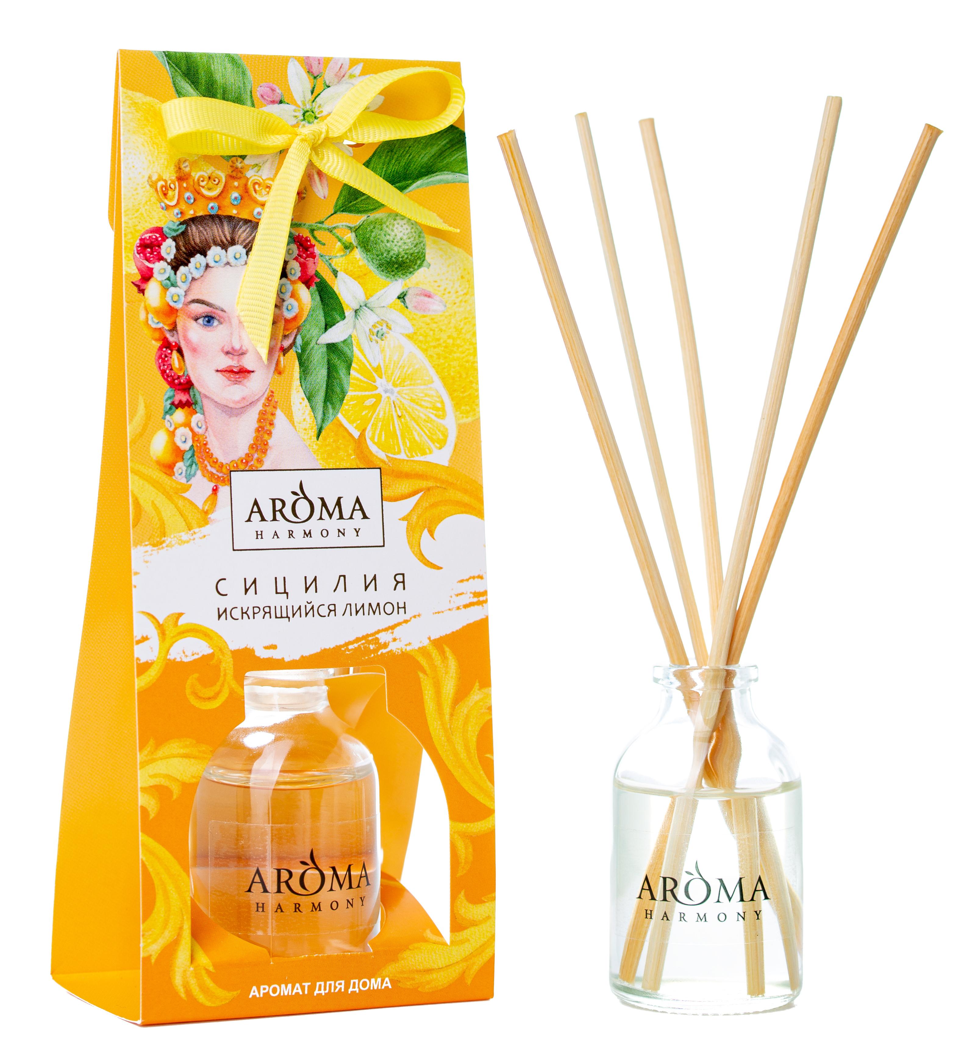 Купить AROMA HARMONY Диффузор ароматический Сицилия 30 мл
