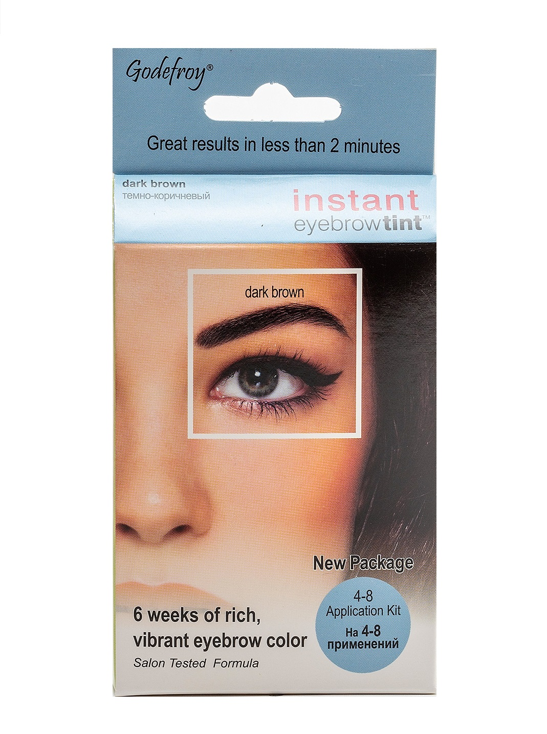 GODEFROY Краска-хна в капсулах для ресниц и бровей, набор (темно-кор.) 4 шт/ Godefroy Eyebrow Tint Dark Brown