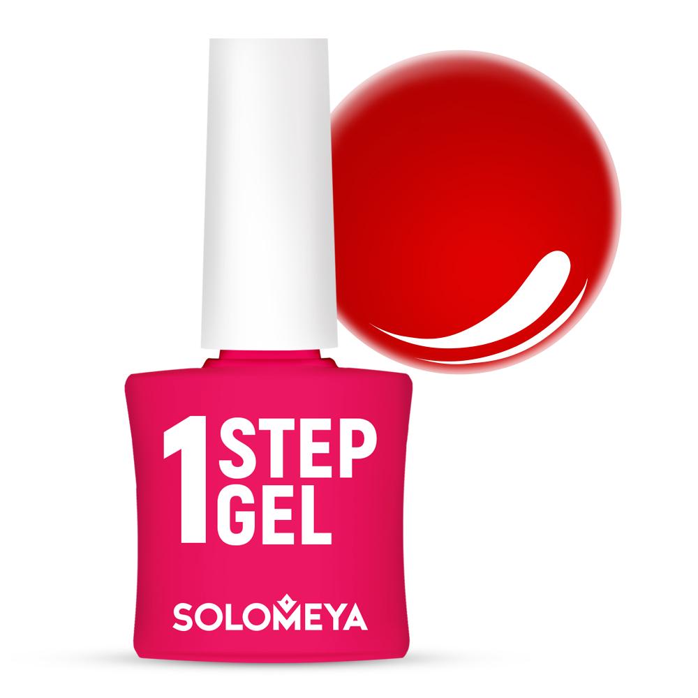 Купить SOLOMEYA Гель-лак однофазный для ногтей, 19 перец / One Step Gel Pepper 5 мл, Красные