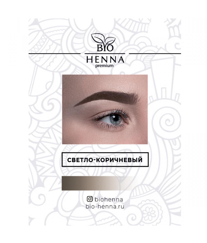 Купить BIO HENNA PREMIUM Хна для бровей в капсулах, светло-коричневая 1 шт