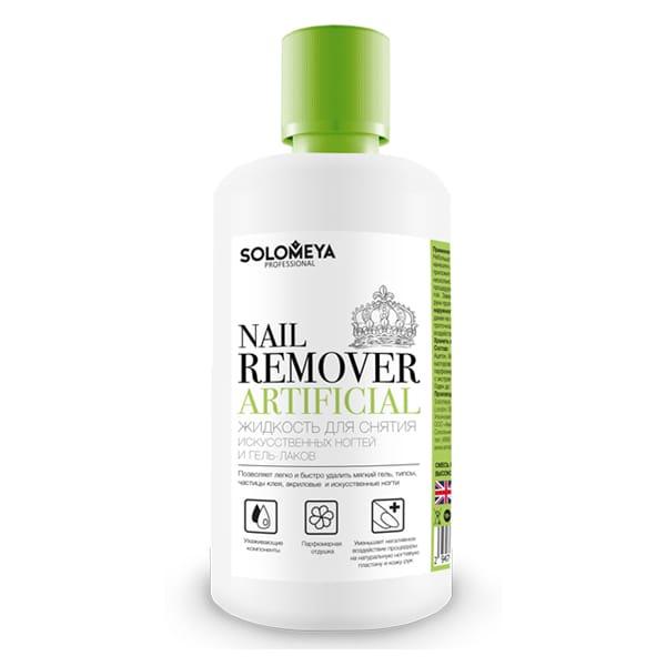 SOLOMEYA Средство для удаления искусственных ногтей / Artificial Nail Remover 500мл