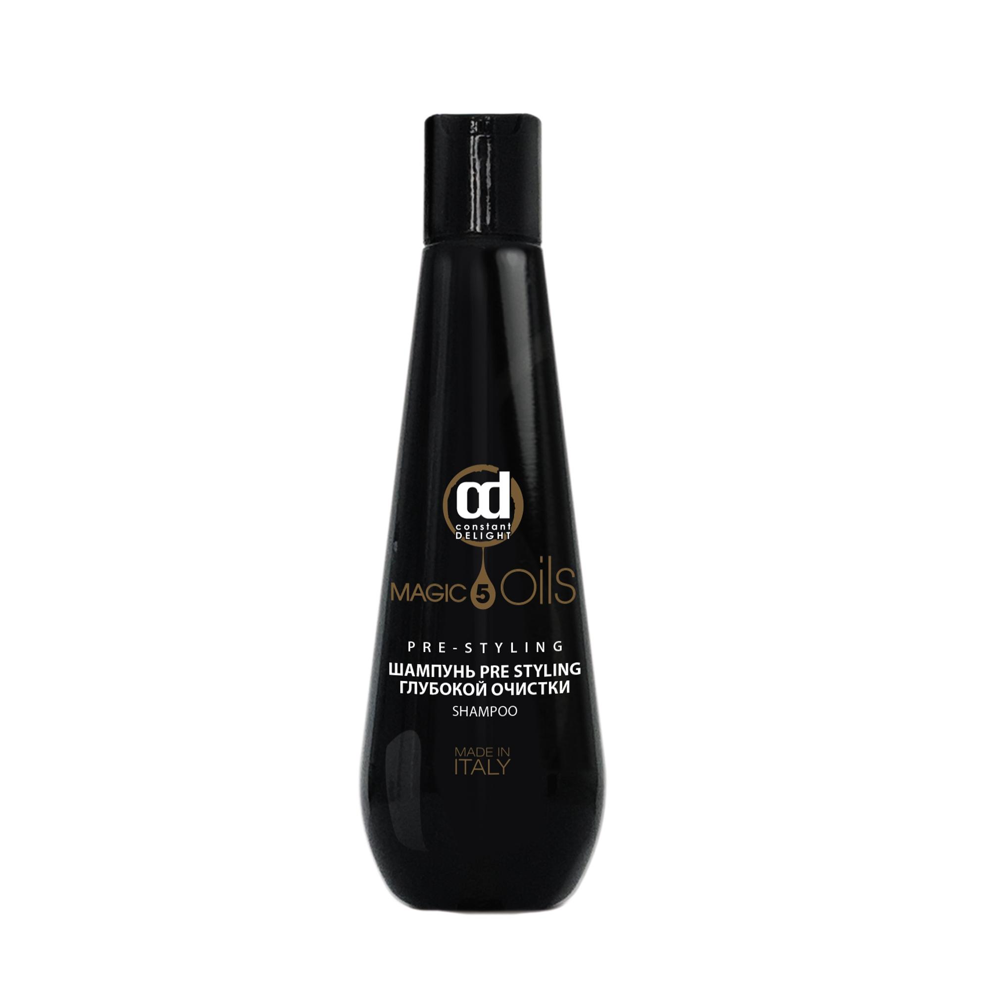 CONSTANT DELIGHT Шампунь PRE STYLING Глубокой очистки / 5 Magic Oil 250 млШампуни<br>Для превосходного очищения, роскошного блеска и непревзойденной мягкости. В состав формулы шампуня, входят  5 Магических Масел : Макадамии, Хлопка, Жожоба, Авокадо, Арганы. Шампунь деликатно очищает, увлажняет, питает, защищает структуру волос, возвращая им блеск и жизненную силу. Отлично подготавливает волосы к стайлингу. Благодаря инновационной микроэмульсионной технологии волосы становятся невероятно гладкими и красивыми. Подходит для ежедневного применения и всех типов волос. Активные ингредиенты: масла Макадами, Хлопка, Жожоба, Авокадо и Арганы. Способ применения: нанести на влажные волосы, вспенить, выдержать в течение 2 минут. Смыть большим количеством воды.<br><br>Типы волос: Для всех типов
